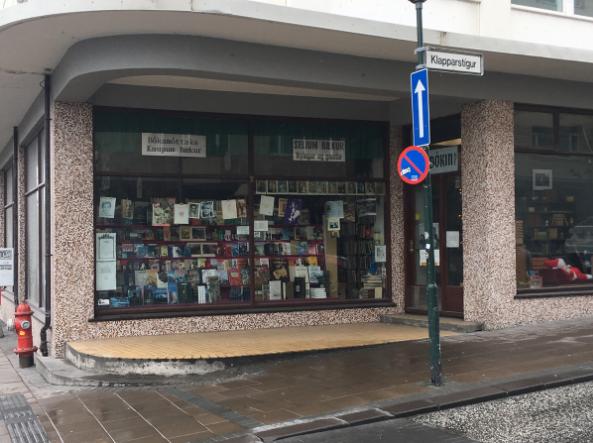 Bokin Storefront