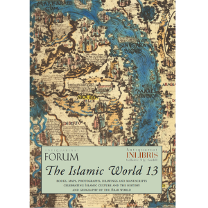 Forum - Islamic World 13