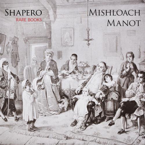 Mishloach Manot: Judaica – Spring 2019