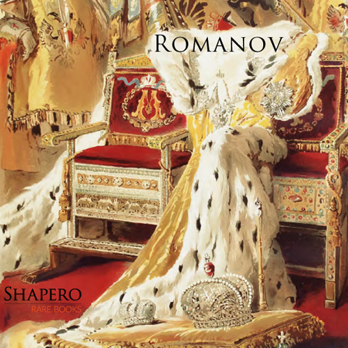 The House of Romanov